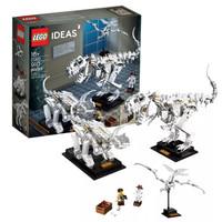 LEGO 乐高 21320 恐龙化石探索现场
