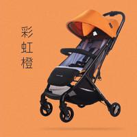 婴儿推车超轻便折叠可坐可躺便携式儿童小车宝宝伞车新生0/1-3岁