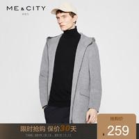 MECITY男装中长款连帽羊毛双面呢大衣男