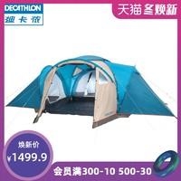 迪卡侬 户外帐篷大空间舒适6人家庭基地式3个卧室 QUNC