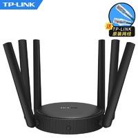 TP-LINK全千兆端口mesh易展分布式5G双频1900M无线路由器 WDR7651千兆版
