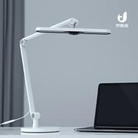 新品发售、双11预售 : Yeelight 智能护眼LED台灯 鲸鱼座联名款