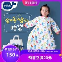 米乐鱼 婴儿睡袋春秋宝宝睡袋防踢被可拆袖加厚棉四季儿童睡袋