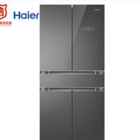 Haier 海尔 BCD-476WDEUU1五门冰箱 476升