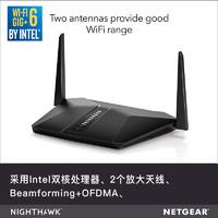 NETGEAR 美国网件 RAX40 AX3000M 双频千兆路由器
