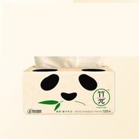 心相印 软包面巾纸卫生纸提共120抽 (15包、3层)