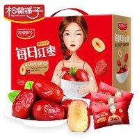 松鼠铺子 每日红枣20袋 1000g