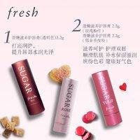 双11预售 : Fresh 馥蕾诗 澄糖护唇膏三支装礼盒+玫瑰面霜15ml