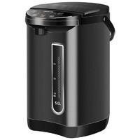 九阳电热水瓶保温家用全自动智能恒温一体烧水壶5L大容量开水器