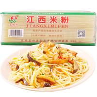 乐穗丝 江西米粉 干米线 优质大米原料 柔韧爽滑1kg