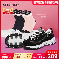 SKECHERS 斯凯奇 D'lites 13082 女款休闲运动鞋