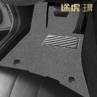 移动专享 : 途虎王牌 3M 丝圈脚垫 专车专用定制
