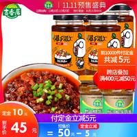吉香居暴下饭香辣菜250g*4瓶+野山椒牛肉酱218g*2瓶拌饭酱辣椒酱