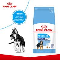 Royal Canin 皇家 通用犬粮