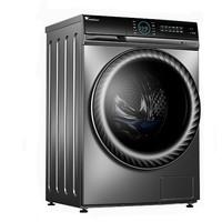 LittleSwan 小天鹅 水魔方 TG100V88WMUIADY5 变频滚筒洗衣机 10KG