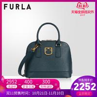 FURLA/芙拉FANTASTICA2019早秋新品女士小号贝壳包手提包