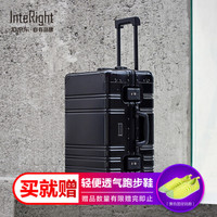 InteRight 7194616 铝镁合金拉杆箱 20英寸