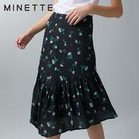 MINETTE 30218202144 女士半裙