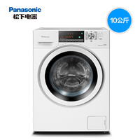 Panasonic 松下 大白2.0 Pro XQG100-EGALW 洗烘一体机 10KG