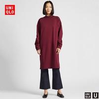 UNIQLO 优衣库 U系列 421789 女款半高领连衣裙