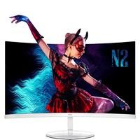 双11预售:AOC CQ27N2 27英寸 VA显示器(2K、1500R、75Hz、120%sRGB)