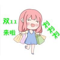 双11 日用百货 水具锅具 预售好价汇总