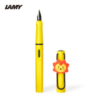 双11预售 : LAMY 凌美 ROY6限定版 王源莱阳联名狩猎钢笔礼盒 0.5mm
