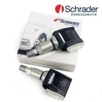 Schrader 宝马 F底盘 RDC 原厂胎压监测
