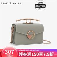 CKAIS & KMLEN CK女包 CK2-20680059女包荔枝纹链条小方包单肩包斜挎包半宝石 灰绿色