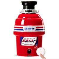 历史低价 : BECBAS 贝克巴斯 E70 食物垃圾处理器