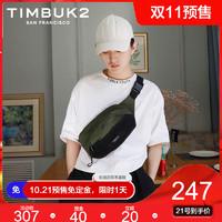 TIMBUK2黑色休闲腰包时尚潮流斜挎小包男女街头风单肩包运动胸包
