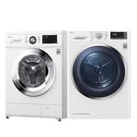 LG FCM902W 9KG 滚筒洗衣机+RC90U2AV2W 9KG 干衣机
