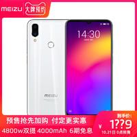 Meizu/魅族Note9骁龙675处理器4800万AI双摄4000mAh大电池全面屏手机