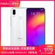Meizu/魅族Note9骁龙675处理器4800万AI双摄4000mAh大电池全面屏手机 1059元