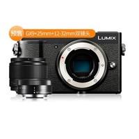 Panasonic 松下 DC-GX9GK 微单数码相机(12-32mm +25mm)双镜头套机
