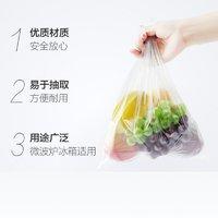 洁成保鲜袋食品袋家用小号25cm*17cm*100只经济装抽取式好用冰箱(新老包装随机发货) *2件