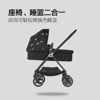 移动端 : 好孩子碳纤维婴儿推车swan天鹅轻便可坐可躺折叠可做睡篮避震6kg+凑单品