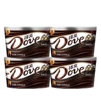 预售1点截止、双11预售 : Dove 德芙 66%可可纯黑巧克力 252g*4碗装