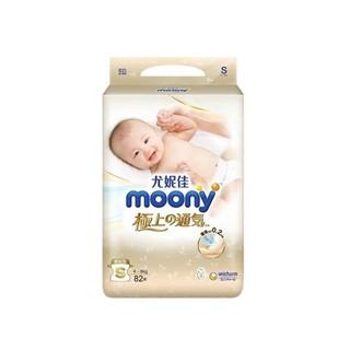 京东PLUS会员 : MOONY 极上纸尿裤 S82片 *3件 +凑单品