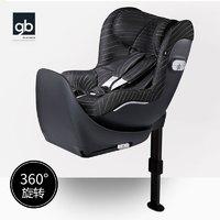 gb好孩子铂金线安全座椅宝宝婴儿儿童汽车座0-4岁VAYA+凑单品