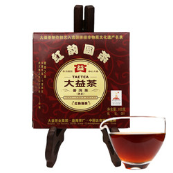 大益普洱茶 红韵圆茶熟饼熟茶饼茶 2010年001批次单饼装100g *3件