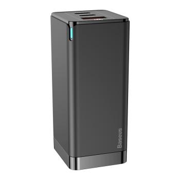 Baseus 倍思 GaN氮化镓充电器 65W(2C1A)