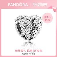 PANDORA潘多拉自然的标志925银串饰797618项链手链配饰DIY串珠女