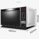新品发售、双11预售:Galanz 格兰仕 G80F23CN3XL-R6(S8) 微蒸烤一体炉 399元包邮(0点付定金,11日付尾款)