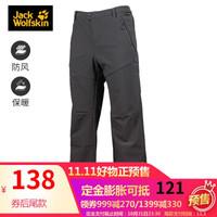 预售大尺码2XL Jack Wolfskin/狼爪男裤秋款户外防风不易沾水加绒保暖冲锋长裤