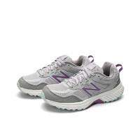New Balance WT510V4 女款越野跑鞋