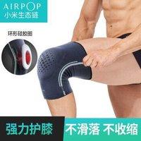 AIRPOP PLUS护膝保暖运动篮球跑步关节炎护具男半月板硅胶护腿女超薄单只装 *2件