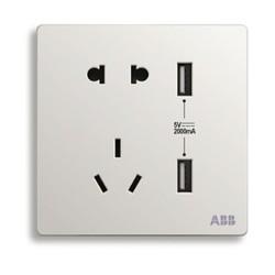 ABB 轩致系列 AF293 双USB五孔插座 雅典白 *2件