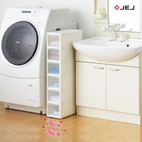 JEJ夹缝柜窄缝置物架抽屉式收纳柜厨房窄柜卫生间塑料整理储物柜