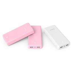 Orico/奥睿科 充电宝迷你10000毫安大容量移动电源便携小巧少女